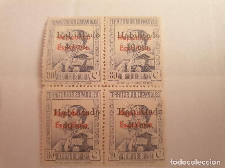 COLONIAS ESPAÑOLAS GUINEA EDIFIL 254 ** AÑO 1939 BLOQUE DE 4 SELLOS ALFONSO XIII Y VICTORIA EUGENIA (Sellos - España - Colonias Españolas y Dependencias - África - Guinea)