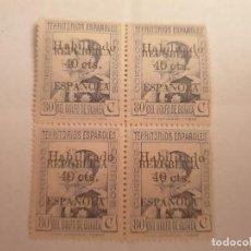 Sellos: COLONIAS ESPAÑOLAS GUINEA EDIFIL 255 ** AÑO 1939 BLOQUE DE 4 SELLOS ALFONSO XIII Y VICTORIA EUGENIA. Lote 201999515