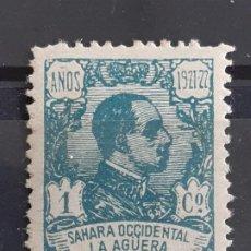 Sellos: LA AGÜERA , EDIFIL 14 * , 1923. Lote 202072131