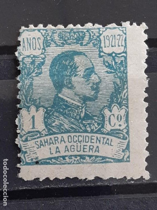 LA AGÜERA , EDIFIL 14 * , 1923 (Sellos - España - Colonias Españolas y Dependencias - África - La Agüera)