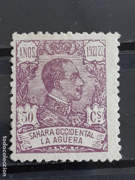 LA AGÜERA , EDIFIL 23 (*), 1923 (Sellos - España - Colonias Españolas y Dependencias - África - La Agüera)