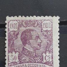Sellos: LA AGÜERA , EDIFIL 23 (*), 1923. Lote 202072921