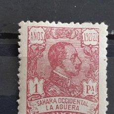 Sellos: LA AGÜERA , EDIFIL 24 *, BIEN CENTRADO , 1923. Lote 202073182