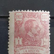 Sellos: LA AGÜERA , EDIFIL 24 * , 1923. Lote 202073210