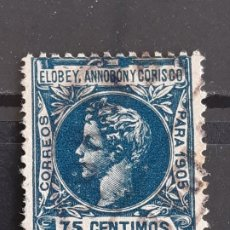 Selos: ELOBEY, ANNOBÓN Y CORISCO, EDIFIL 28 , 1905. Lote 202077858