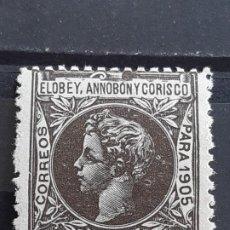 Sellos: ELOBEY, ANNOBÓN Y CORISCO, EDIFIL 30 * , 1905. Lote 202078127