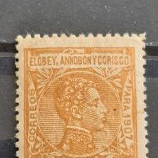 Sellos: ELOBEY, ANNOBÓN Y CORISCO, EDIFIL 37 * , DESCOLORIDO,1907. Lote 202078582