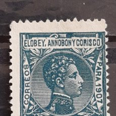 Sellos: ELOBEY, ANNOBÓN Y CORISCO, EDIFIL 39 (*), ADELGAZADO,1907. Lote 202078727