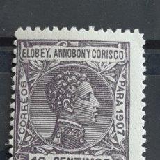 Sellos: ELOBEY, ANNOBÓN Y CORISCO, EDIFIL 40 *, 1907. Lote 202078961