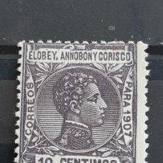 Sellos: ELOBEY, ANNOBÓN Y CORISCO, EDIFIL 40 *, 1907. Lote 202079043