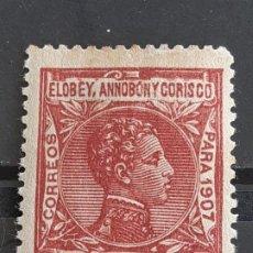 Sellos: ELOBEY, ANNOBÓN Y CORISCO, EDIFIL 41 * ÓXIDO, 1907. Lote 202079506