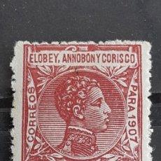 Sellos: ELOBEY, ANNOBÓN Y CORISCO, EDIFIL 41 * A000.000, 1907. Lote 202079553