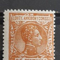 Sellos: ELOBEY, ANNOBÓN Y CORISCO, EDIFIL 42 *, 1907. Lote 202079828