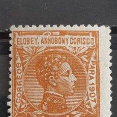 Sellos: ELOBEY, ANNOBÓN Y CORISCO, EDIFIL 42 *, 1907. Lote 202079893