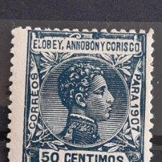 Sellos: ELOBEY, ANNOBÓN Y CORISCO, EDIFIL 43 *, 1907. Lote 202080258