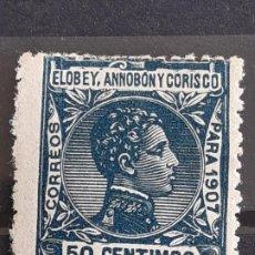 Sellos: ELOBEY, ANNOBÓN Y CORISCO, EDIFIL 43 *, 1907. Lote 202080288