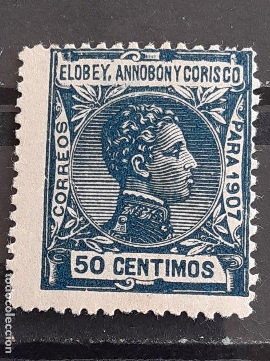 ELOBEY, ANNOBÓN Y CORISCO, EDIFIL 43 *, 1907 (Sellos - España - Colonias Españolas y Dependencias - África - Elobey, Annobón y Corisco )