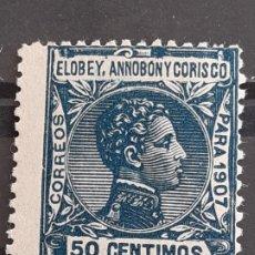 Sellos: ELOBEY, ANNOBÓN Y CORISCO, EDIFIL 43 *, 1907. Lote 202080320