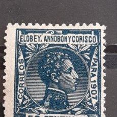 Sellos: ELOBEY, ANNOBÓN Y CORISCO, EDIFIL 43 *, 1907. Lote 202080341