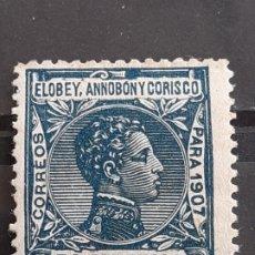 Sellos: ELOBEY, ANNOBÓN Y CORISCO, EDIFIL 43 *, 1907. Lote 202081481