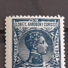 Sellos: ELOBEY, ANNOBÓN Y CORISCO, EDIFIL 43 *, PUNTOS CLAROS,1907. Lote 202081538