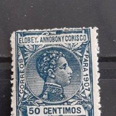 Sellos: ELOBEY, ANNOBÓN Y CORISCO, EDIFIL 43 *, A000.000, 1907. Lote 202081758