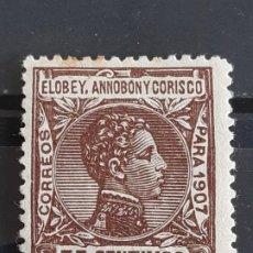 Sellos: ELOBEY, ANNOBÓN Y CORISCO, EDIFIL 44 *, 1907. Lote 202082126