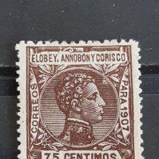 Sellos: ELOBEY, ANNOBÓN Y CORISCO, EDIFIL 44 *, VER, 1907. Lote 202082225