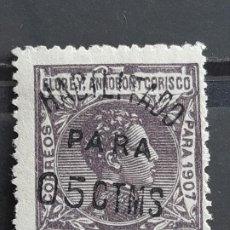 Sellos: ELOBEY, ANNOBÓN Y CORISCO, EDIFIL 50E *,1908-1909. Lote 202083403