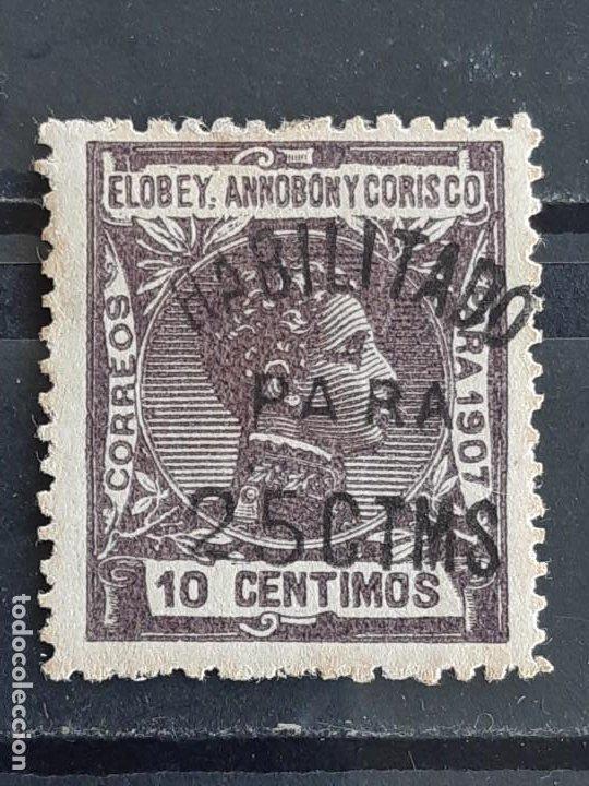 ELOBEY, ANNOBÓN Y CORISCO, EDIFIL 50F *,1908-1909 (Sellos - España - Colonias Españolas y Dependencias - África - Elobey, Annobón y Corisco )