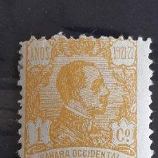 Timbres: RIO DE ORO, EDIFIL 130 *, 1921. Lote 202107512