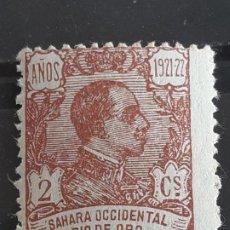 Sellos: RIO DE ORO, EDIFIL 131 *, 1921. Lote 202109223