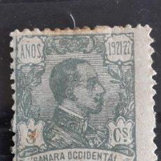 Sellos: RIO DE ORO, EDIFIL 132 *, 1921. Lote 202109850