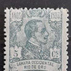 Sellos: RIO DE ORO, EDIFIL 132 (*), 1921. Lote 202109875