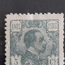 Sellos: RIO DE ORO, EDIFIL 132 (*), A000.000, 1921. Lote 202109921