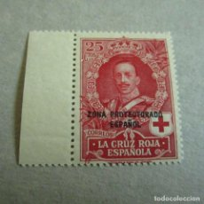 Sellos: MARRUECOS 1926, EDIFIL,Nº 97**, PRO CRUZ ROJA ESPAÑOLA.. Lote 202254588