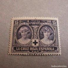 Sellos: MARRUECOS 1926, EDIFIL,Nº 95**, PRO CRUZ ROJA ESPAÑOLA.. Lote 202254770