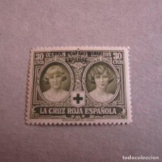 Sellos: MARRUECOS 1926, EDIFIL,Nº 98**, PRO CRUZ ROJA ESPAÑOLA.. Lote 202254972