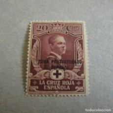 Sellos: MARRUECOS 1926, EDIFIL,Nº 96**, PRO CRUZ ROJA ESPAÑOLA.. Lote 202255176