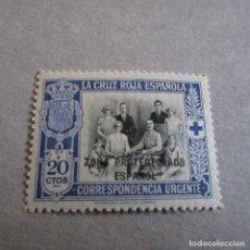 Sellos: MARRUECOS 1926, EDIFIL,Nº 104**, PRO CRUZ ROJA ESPAÑOLA.. Lote 202256460