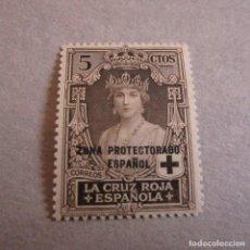 Sellos: MARRUECOS 1926, EDIFIL,Nº 93**, PRO CRUZ ROJA ESPAÑOLA.. Lote 202256600
