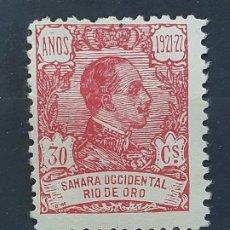 Sellos: RIO DE ORO, EDIFIL 137 (*), 1921. Lote 202110315