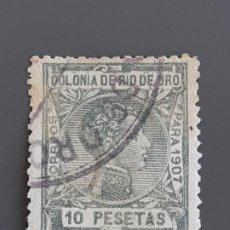 Sellos: RIO DE ORO, EDIFIL 33, 1907. Lote 202403613