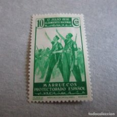 Sellos: MARRUECOS 1937, EDIFIL Nº 172*, ALZAMIENTO NACIONAL, FALANGE DE MARRUECOS. FIJASELLOS. Lote 202446223