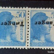 Sellos: SELLOS TANGER - 1939 - ED. 122 HI - HABILITADO INVERTIDO - /*/ NUEVOS CON LEVE FIJASELLO. Lote 202485980