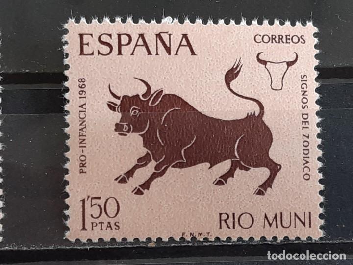 RIO MUNI , EDIFIL 84 (*), 1968 ZODIACO (Sellos - España - Colonias Españolas y Dependencias - África - Río Muni)
