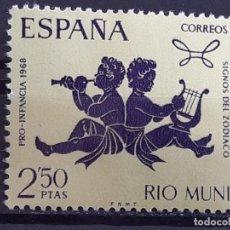 Sellos: RIO MUNI , EDIFIL 85 (*), 1968 ZODIACO. Lote 202515836