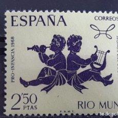 Sellos: RIO MUNI , EDIFIL 85 (*), 1968 ZODIACO. Lote 202517900