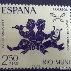 Sellos: RIO MUNI , EDIFIL 85 (*), 1968 ZODIACO. Lote 202519677
