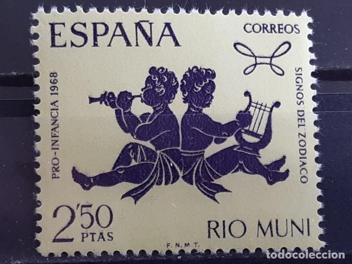 RIO MUNI , EDIFIL 85 (*), 1968 ZODIACO (Sellos - España - Colonias Españolas y Dependencias - África - Río Muni)